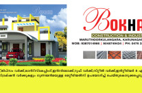 Bokhad Constructions